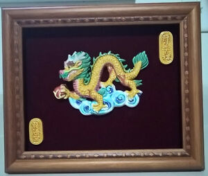 Vintage Chinese Porcelain Dragon Framed Picture 3D Colorful
