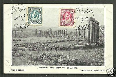 Jerash Jordan Transjordania 2 Trans Jordan Stamps 1929