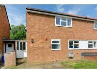 4 bedroom house in Pond Meadow, Guildford, GU2 (4 bed) (#1130825)
