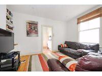 Faversham Road - Two bed ground floor maisonette