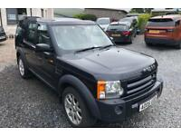 2005 Land Rover Discovery HSE