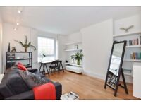 A stunning one double bedroom flat to rent, Manciple Street