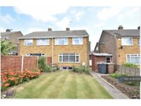 3 bedroom house in Beaconsfield, Luton, LU2 (3 bed) (#923552)