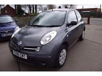 Nissan Micra 1.2 wanted 2004 onwards