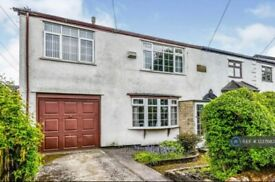 4 bedroom house in Bold Lane, Aughton, Ormskirk, L39 (4 bed) (#1237683)