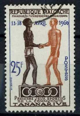 Malagasy Rep. 1960 SG#26, 1st Youth Games Used #E83438