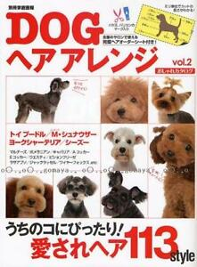 Dog Grooming Books Ebay