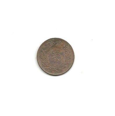 NCOFFIN KOREA CHO SON KAE KUK 502 5 FUN 1893 YI HYONG (Kojong) COPPER COIN