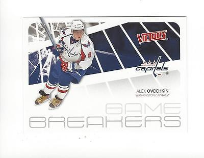 2010 11 Upper Deck Victory Game Breakers  Gbao Alexander Ovechkin Capitals