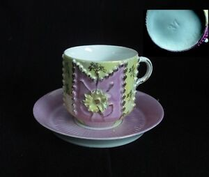 Vintage Pink Lustre Cup and Saucer