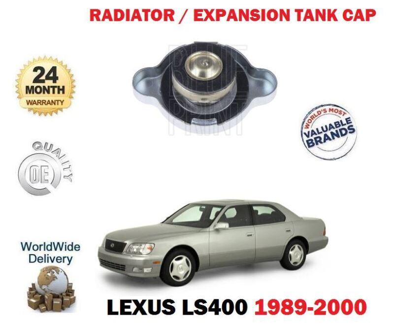 FOR LEXUS LS400 4.0 1UZ-FE 1989-1997 NEW EXPANSION TANK RADIATOR CAP