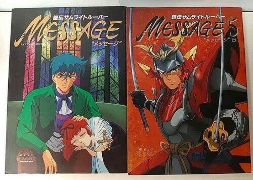 SAMURAI TROOPER MESSAGE Lot of 2 Illustration Art Book Anime Manga