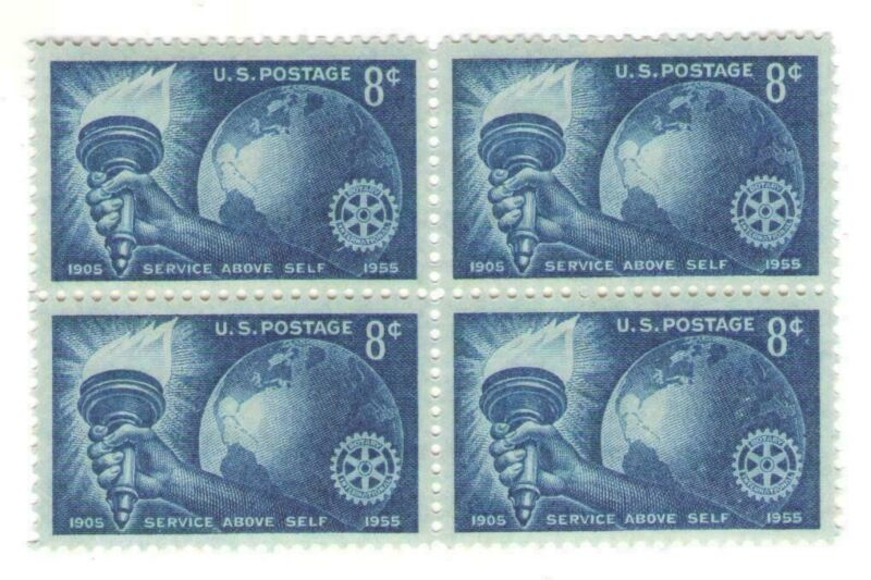 Rotary Club International Service Above Self 66 Yr Old Mint Vintage Stamp Block