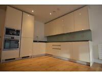 Two Double Bedroom Apartment on a Brand New Development by the Canal