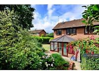 4 bedroom house in Foxglove Gardens, Guildford, GU4 (4 bed)