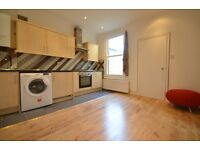 Cosy ONE BEDROOM flat to rent CLOSE TO SYDENHAM RAIL STATION and in an ideal location. Enquire now