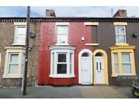 3 bedroom house in Geraint Street, Liverpool, L8 (3 bed)