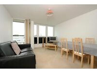 1 Bed Apartment in Phoenix way Close to Clapham Junction Available 30th September £1450pcm