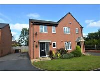 Property To Let - 2 Bedroom - Stenson Fields - UNFURNISHED