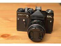 Vintage USSR Zenit EM SLR 35mm Camera and Case