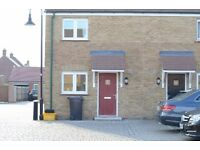 2 Bed Semi in East Wichelstow SN1 Swindon (Immaculate Condition) - No DSS - Professionals Only