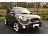 KIA SOUL Hunter 2012; Excellent Condition (Reduced Price); Low Mileage
