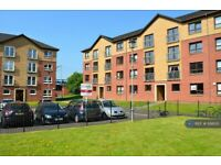 2 bedroom flat in Ferry Road, Glasgow, G3 (2 bed) (#956135)