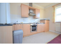 W12: One Bedroom Flat. DSS CONSIDERED