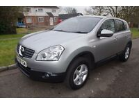 NISSAN QASHQAI 1.6 PETROL VERY LOW MILEAGE WITH FULL SERVICE HISTORY ,HPI CLEAR