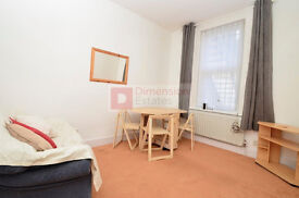 Wonderful 1 Double Bedroom Available From 09/01/2017 - Greenwood Road E8 - £300pw - Call NOW!!