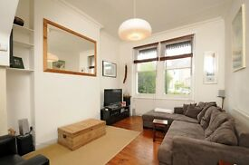 split level 2 bedroom garden flat, Lewin Road, Streatham, SW16 £1400 pcm