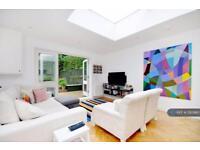 2 bedroom flat in Ellerslie Road, London, W12 (2 bed)