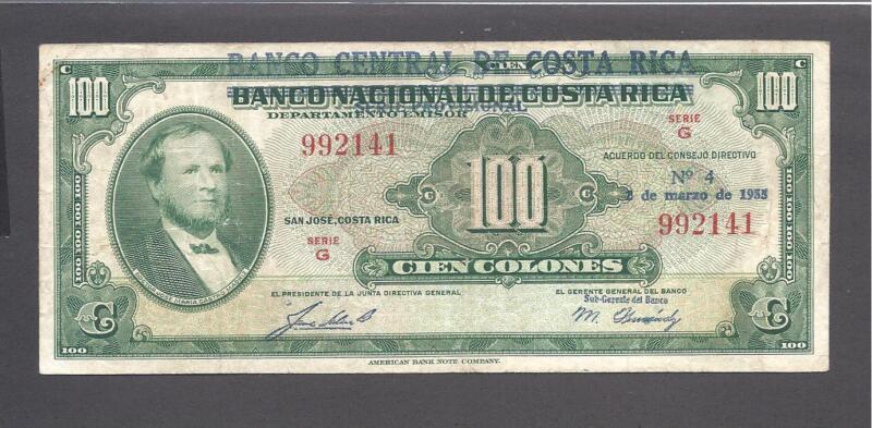 Costa Rica p-219b , VF, 100 Colones, 2.3. 1955