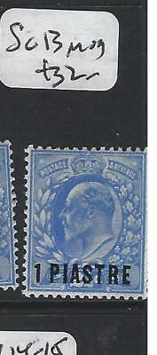 BRITISH LEVANT (P1206B) KE  1 PI/2 1/2D  SG 13   MOG
