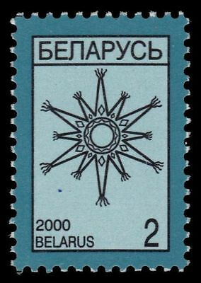 BELARUS 410 - Christmas Star Definitive (pa15053)