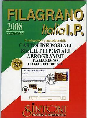 FILAGRANO Italia I.P. 2008. Catalogazione e quotazione usato  Italia