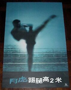 Andy-Lau-Tak-Wah-A-Fighters-Blues-Tokiwa-Tokako-HK-ORIGINAL-2000-Poster-B