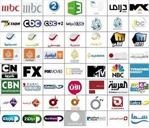 ZAAPTV HD609N™ OVER 1300 ARABIC&GLOBAL CHANNELS-NO MONTHLY FEES London Ontario image 8