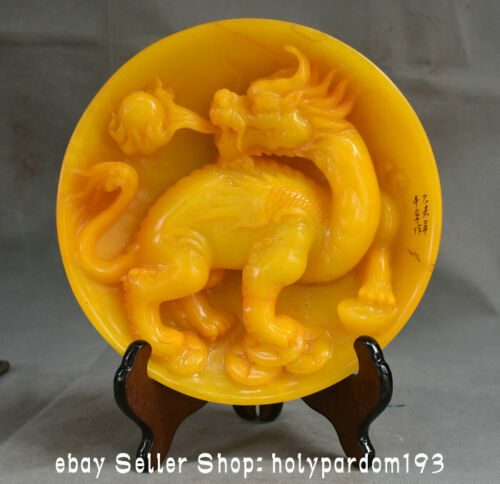 """10.8"""" Chinese Natural Tianhuang Shoushan Stone Carving Dragon Turtle Plate Tray"""