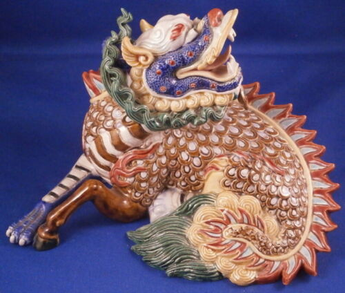Antique Chinese Japanese Porcelain Wucai Feng Shui Wealth Dragon Figurine Figure