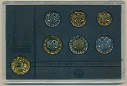 1992 RUSSIA MINT SET-6 COINS + 1 MEDALLION-ORIGINAL PACKAGING! NICE! SHIPS FREE