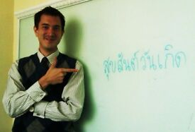 Private tuition - English language teacher / tutor, CELTA qualified, IELTS tuition, general English