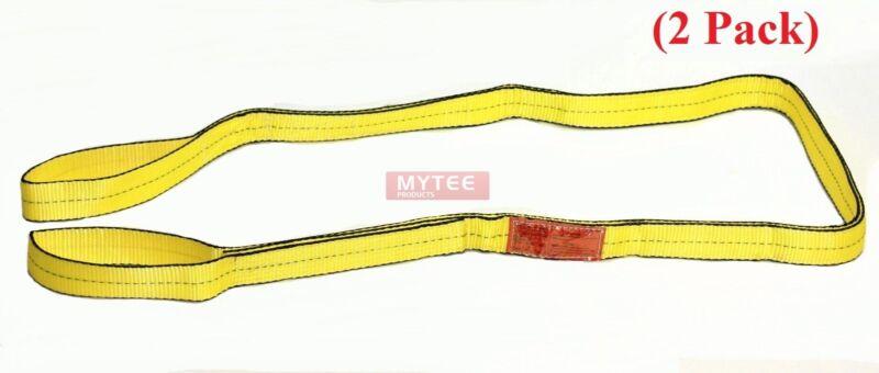 """(2 Pack) 2"""" x 12 ft Web Sling Flat Eye & Eye 2-Ply Tow Strap Lifting 6400# WLL V"""