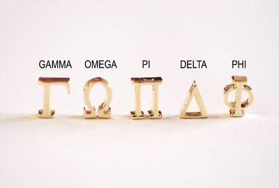 Greek Letters, Sorority Fraternity Beads - 925 Sterling Silver, 18K Gold Plated ()