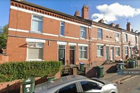 4 bedroom house in Monks Road, Coventry, CV1 (4 bed) (#982290)