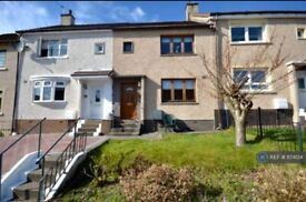 2 bedroom house in Pleaknowe Crescent, Chryston, Glasgow, G69 (2 bed) (#1174124)