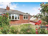 2 bedroom house in Bradley Lane, Wolverhampton, WV14 (2 bed) (#1146814)