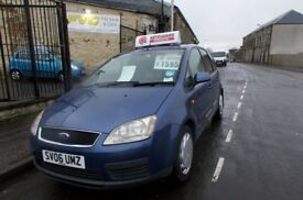 Ford 1.6 C-Max for sale Kirkcaldy. Comes with full year MOT - NEW CLUTCH JUST...