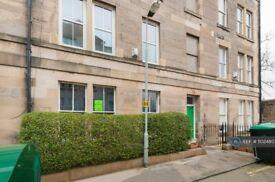 4 bedroom flat in South Oxford Street, Edinburgh, EH8 (4 bed) (#1102480)