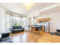 2 bedroom flat in Thurlow Park Road, London, SE21 (2 bed) (#1057468)